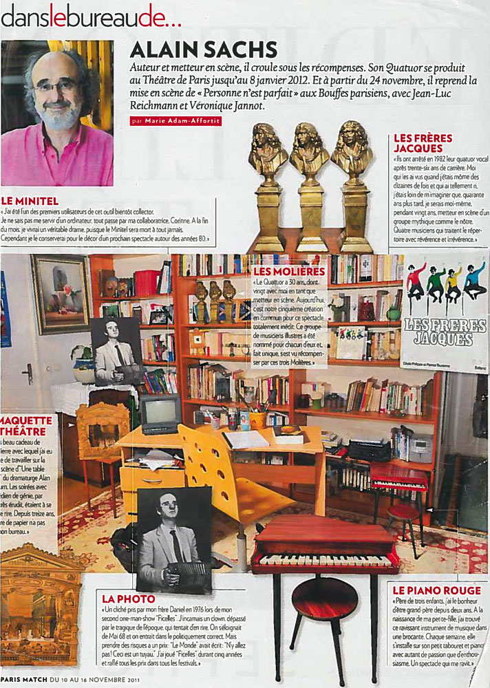 un peu de presse sur l 39 oeuvre d 39 alain sachs. Black Bedroom Furniture Sets. Home Design Ideas