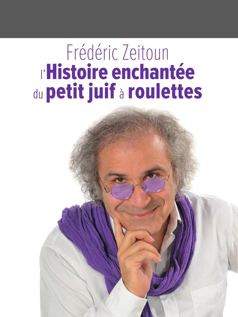 car_petit_juif_tab